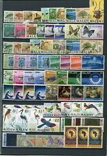 More details for malawi 1966-96 used colln with many good sets especially definitives (400)