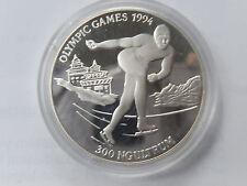 300 Ngultrum 1992 Bhutan Eisschnellauf 1994 Lillehammer Silber PP