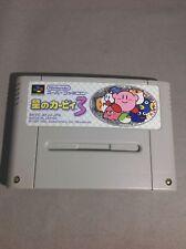 40042 STAR KIRBY 3 Hoshi no Kirby 3 Nintendo Super Famicom Japan Game SFC SNES