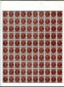 Confederate States 2c Brown Calhoun Sheet of 100 Reprint. Ungummed