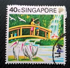 Singapore stamps - Jurong Bird Park - 40 cents 1994