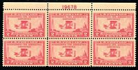 USAstamps Unused FVF US Aeronautics Plate Block Scott 649 OG MNH PO Fresh