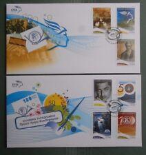 #8511 Greece Events & Anniversaries lot of 2  FDCs 20.06.2008 black cancel