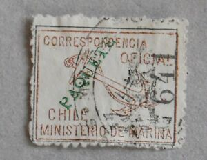 Chile 1907 Official  Marina Oficial  MiNr D 7 - brown – Paquete green – Copy 641