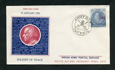 INDIA 1965  INDIAN ARMY POSTAL SERVICES  FORCES IN GAZA FIRST DAY COVER