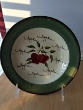 """Home Interiors Soup Cereal Bowl 8 3/8"""" Apple Orchard Collection"""