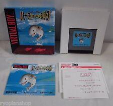VB -- Virtual Fishing -- Box. Can data save! Virtual Boy, JAPAN Nintendo. 15457