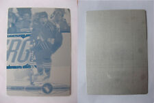 2000-01 Pacific Alexei Morozov 1/1 print plate 1 of 1  penguins RARE HOT