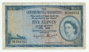 Mauritius 1954 5 Rupees P.27 VF serial M299755