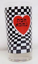 New listing Vintage Novelty Jewish Drinking Glass Obscene Hebrew Font Black White Red Heart