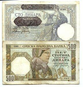 Serbia 2 Banknotes