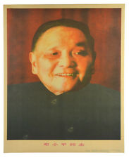 China Chairman Deng Xiaoping History Retro Vintage Portrait Wall Poster W/ Tube