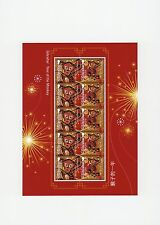 Gibraltar #1540, M/S, Cromalin Proof, Cartor Folder, Year of Monkey