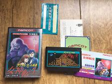 Digital Devil Story Megami Tensei Famicom Game! Look In The Shop!