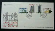 Hong Kong New Buildings 1985 Landmark 香港新建筑物 (stamp FDC) *minor crease on cover