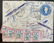 1966 London England Stationery Postage Due cover To Paris France