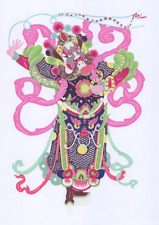 Chinese Paper Cuts Immortal of Journey to West # 1 Large Single colorful piece