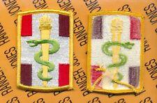 US Army 330th Medical Brigade dress uniform patch