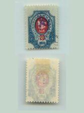 Armenia 1919 SC 11 mint violet . rt7353a