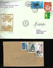 People's Republic of China Covers Lot- Eight Covers- New Year- Commercial Use