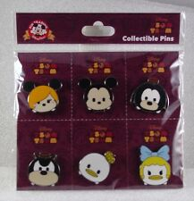 Disney Trading Pins TSUM TSUM HOLLYWOOD TOWER HOTEL Booster  Set of 6 *NEW*