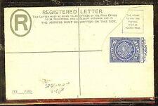 ANTIGUA (P2104B)  RLE 2D UNUSED SPECIMEN
