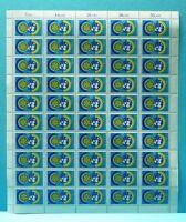 Bund 50er Bogen MiNr. 1327 postfrisch MNH Formnummer 1 (BW3511