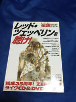 Listen to Led Zeppelin Book Jimmy Page Robert Plant John Paul Jones John Bonham