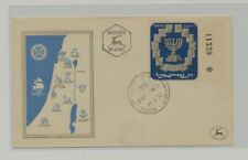 Israel - Good Cover/FDC Lot # 62