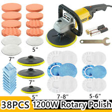 "5"" 7"" Rotary Car Polisher Buffer Sander Polish Kit Polishing Pads Microfiber Rag"