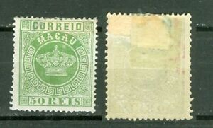 Portugal Colony Crown Issue 50 Reis Green  MH  stamp Lot#5378
