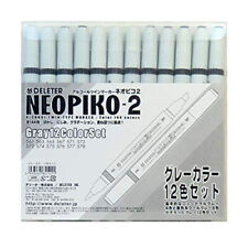 NEOPIKO-2 12 Color Grey Set Deleter Markers Professional Art Supplies Gray NEW