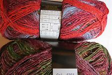 "Noro ""SILK GARDEN SOCK"" Yarn #S356 Coral/Lime/Brown"