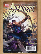 THE AVENGERS #74 489 NM 2004 Jagun Fighters Ad Thor Iron Man Captain America!!!