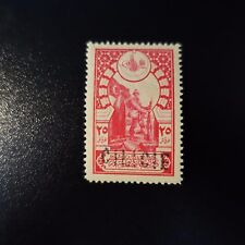 FRANCE COLONIE CILICIE N°18 NEUF ** LUXE MNH COTE MAURY 22€