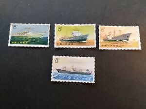 China  -sc. # 1095/1098  - A set of 4 unused stamps Ocean Freighter (1972)