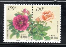 1997 CHINA PRC  ASIA STAMPS   MINT HINGED SOUVENIR SHEET  LOT 18095
