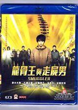 "Tsumabuki Satoshi ""Smuggler"" Ando Masanobu 2011 Japan Action Region A Blu-Ray"