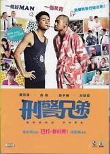 Buddy Cops DVD Bosco Wong King Kong Kate Tsui NEW R0 Eng Sub Comedy