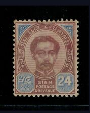 1887 Thailand Siam King Chulalongkorn Second Issue 24 Atts Mint Sc#17
