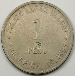 1922 PHILIPPINE HEALTH SERVICE CULION LEPER COLONY ONE PESO COIN United States