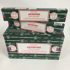 Nag Champa Jasmine  Incense 2018 FRESH STOCK 15gm x 12 packs