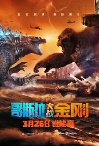 New Godzilla vs. Kong Chinese Poster, Movie Poster, Home Decor