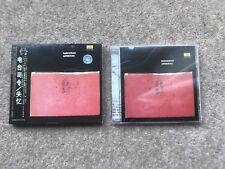 Radiohead – Amnesiac - Asian CD  - Special Edition