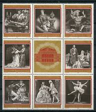 Vienna Opera House Centennial block of 8 stamps + label mnh 1969 Austria #840