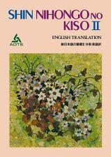 Shin Nihongo no Kiso II: English Translation