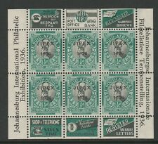 South Africa 1936 ½d 'Jipex 1936' M/sheet 'Telefoon' top left #5 SG MS 69 Mnh.