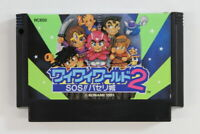 KONAMI Wai Wai World 2 Nintendo FC Famicom NES Japan Import US Seller F2289