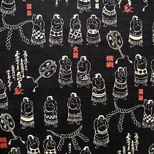 Sumo Yokozuna Black Japanese Dobby Cotton Fabric Per 50cm Half Metre TG39