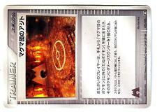 POKEMON JAPANESE CARD CARTE TRAINER N° 032/033 (2003) (2)